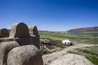 كازاخستان